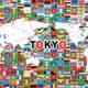 東京オリンピック2020のスポンサー料と使える権利一覧。目標額早期達成の理由